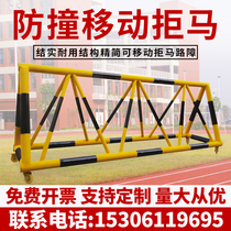 Although the horse mobile collision barrier school hospital entrance traffic stop traffic facilities gas station with stab guardrails
