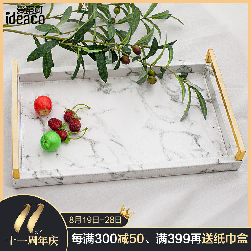 Nordic rectangular tray household creative simple marble skin tray large tea cup tray