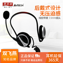 Double swallow headset desktop computer headset laptop gaming headset ear-mounted headset sports headset rear-mounted headset ear-mounted headset microphone microphone HS-5P
