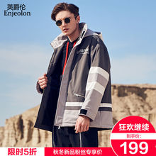 British Baron 2019 New Men's Wear Winter Cotton-padded Coat National Trend Stitching Design Loose Bread Workwear