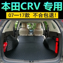 Honda's new and old CRV07/08/09/10/11-17 backup box pads are specially designed for refitting full-enclosure tail box pads