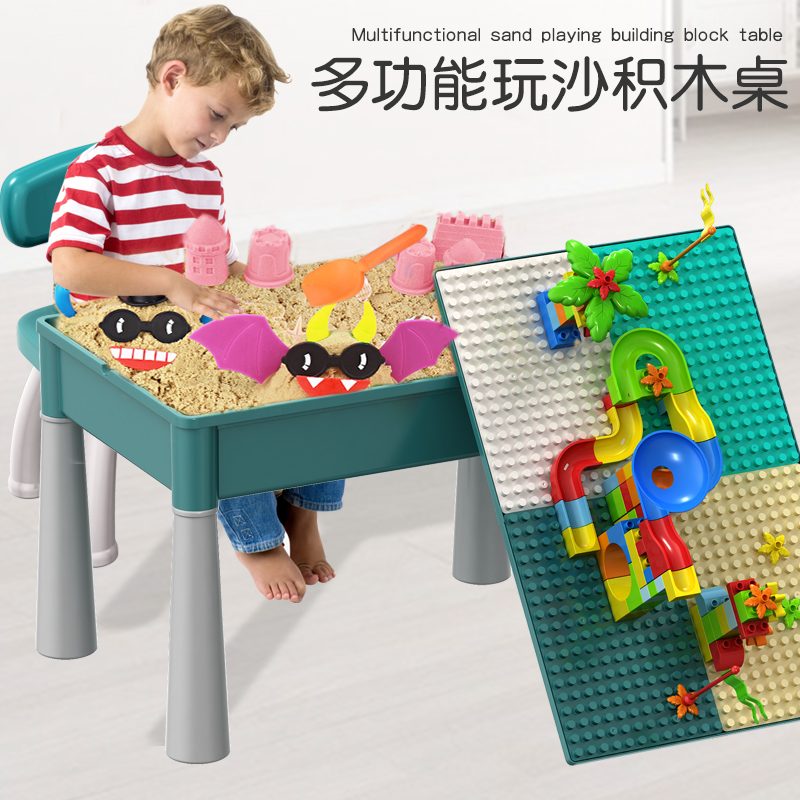 Children's Space Sand Toy Table Multifunctional Intelligence Beach Plastic Space Sand Table Sand Platform Block Platform Set