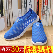 Spring women's shoes, breathable net shoes, summer sports, leisure shoes, men's shoes, shoes, shoes, shoes, Beijing