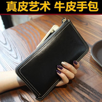 2016 new women's wallet women's ultra-thin section of leather women's zipper money folder clip Korean leather simple tide