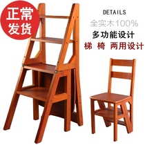 Second generation home folding stair chair full solid wood ladder chair multi-purpose dual-use stepladder ladder stool