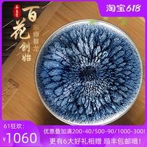 Painting Zhantang Jianyang Jianzhan Cai Long Baihua tea cup Ceramic tea set Iron tire pure hand-made master cup Tianmuzhan