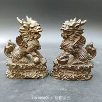 Antique bronze antique miscellaneous collection antique old imitation copper Kylin animal animal a pair of small price ornaments