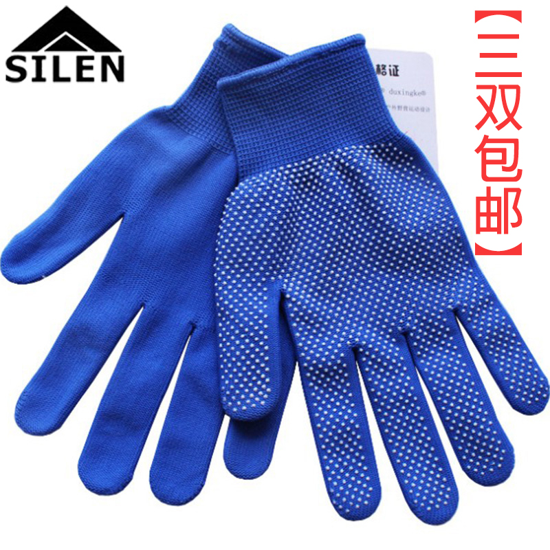 SILEN Forest Outdoor Mountaineering, Tug-of-war, Recreational, Air-permeable, Slip-proof and Warm Rubber Particle Thin Gloves for Men and Women