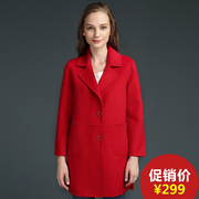 Every day special offer short Irina international cashmere coat female 2017 new winter wool double.