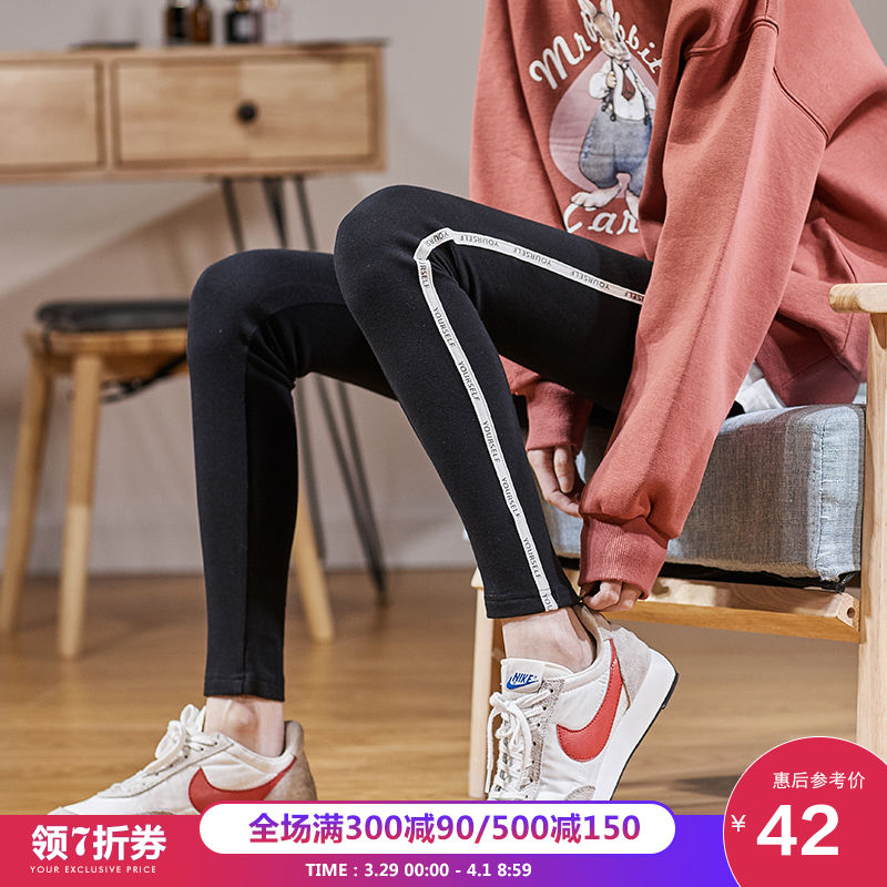 Tangshi 2020 spring new women's bottoming pants show thin and tight outer wear pants black side striped cropped pants