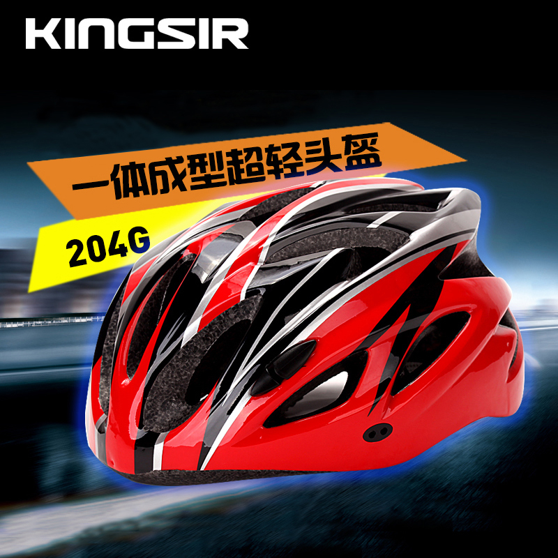KINGSIR Cycling Equipment Bicycle Helmet Mountainous Bike Riding Helmet Formed Safety Cap for Men and Women