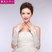 Special offer gloves gloves short selling bride Korean Wedding Dress Lace Fingerless Gloves hook nail bead