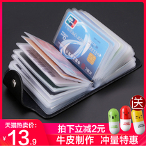 Large capacity card package male real leather bank credit card sets of multi-card female card package business card holder thin small drivers license