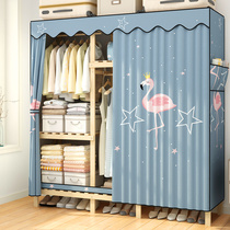 Simple cloth wardrobe solid wood fabric Assembly children home bedroom cabinet simple modern rental room with hanging closet