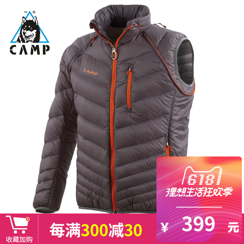 CAMP Camp White Down Outdoor Down Garment for Men and Women