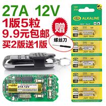 27A 12 V batterie 27a12v électrique garage obturateur porte moto télécommande l828a27s petite batterie