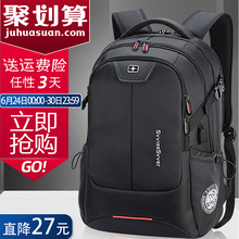 Swiss Army knife backpack for men leisure business travel large capacity Swiss schoolbag for high school students computer man