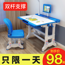 Children learning desk desk writing desk Primary School Home homework desk and chair combination set boy can lift desks