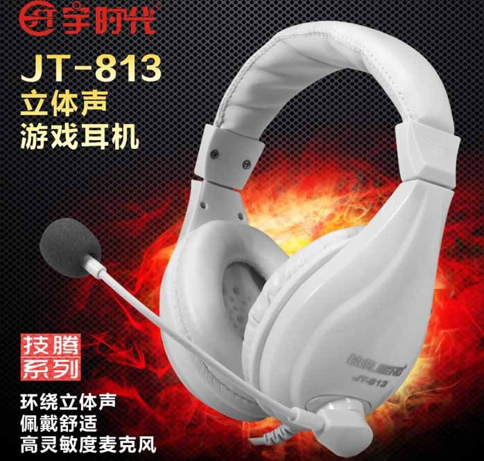 Earphone, bass, stereo, headset, notebook, desktop, mobile phone, Internet learning, chat and microphone recording