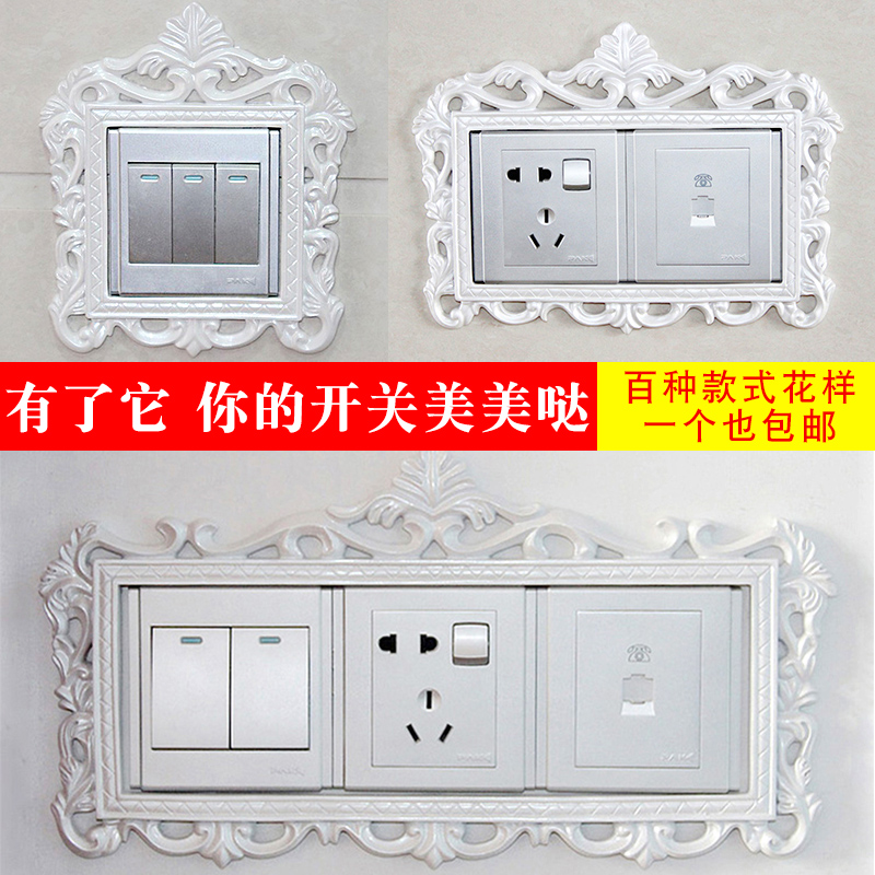 European switch wall sticker Nordic wind single open double open three open switch sticker cute household resin decorative socket sticker