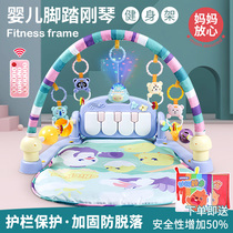 Piano pedal fitness frame for newborn infants 0-1 year old boys, babies 3-6-12 months old puzzle toy girls