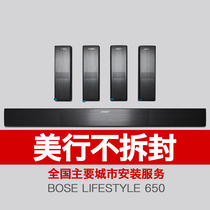 BOSE LIFESTYLE 650 600 Home Theater Doctor AM10 535 300 Audio