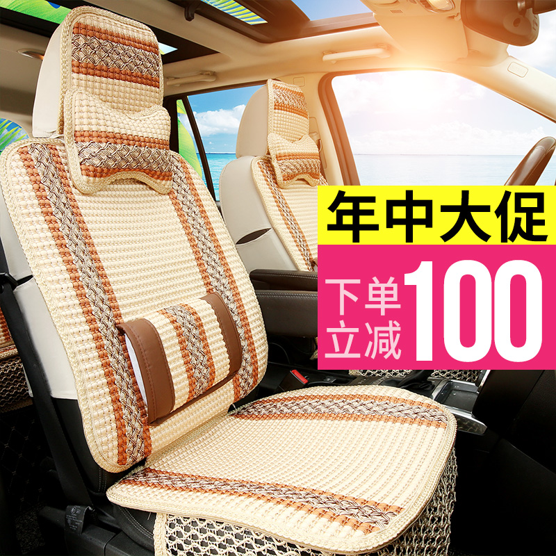 Seat cushion Summer ice silk cushion General summer cushion breathable four seasons cushion cushion cover all around the car cushion