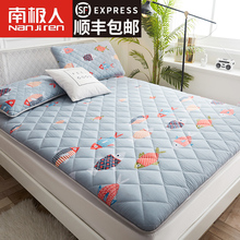 Antarctic mattress padded with thick tatami mattress