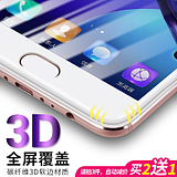 oppoR11plus tempered film soft edge r11plus tempered film full screen mobile phone film HD shatterproof edgeless