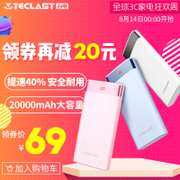 Electric charge treasure 20000m Ma Chong 20 thousand Ma high-capacity portable universal fast charging custom mobile power