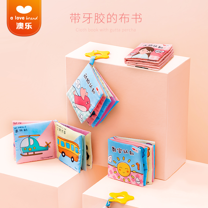 Aola Baby's Stereo Cloth Books Can't Tear and Bite Children's Early Education Cognitive Toys at 0-1 Years Old for 3-6-12 Months