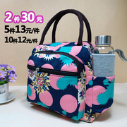 Waterproof zipper cloth Oxford multi thick canvas bags carrying a lunch box Bag Lunch Bag Handbag small mummy cloth