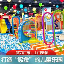 Озорной замок большой и маленький парк развлечений оборудование Крытый детская игровая площадка для родителей и детей Ресторан детский сад батут горка