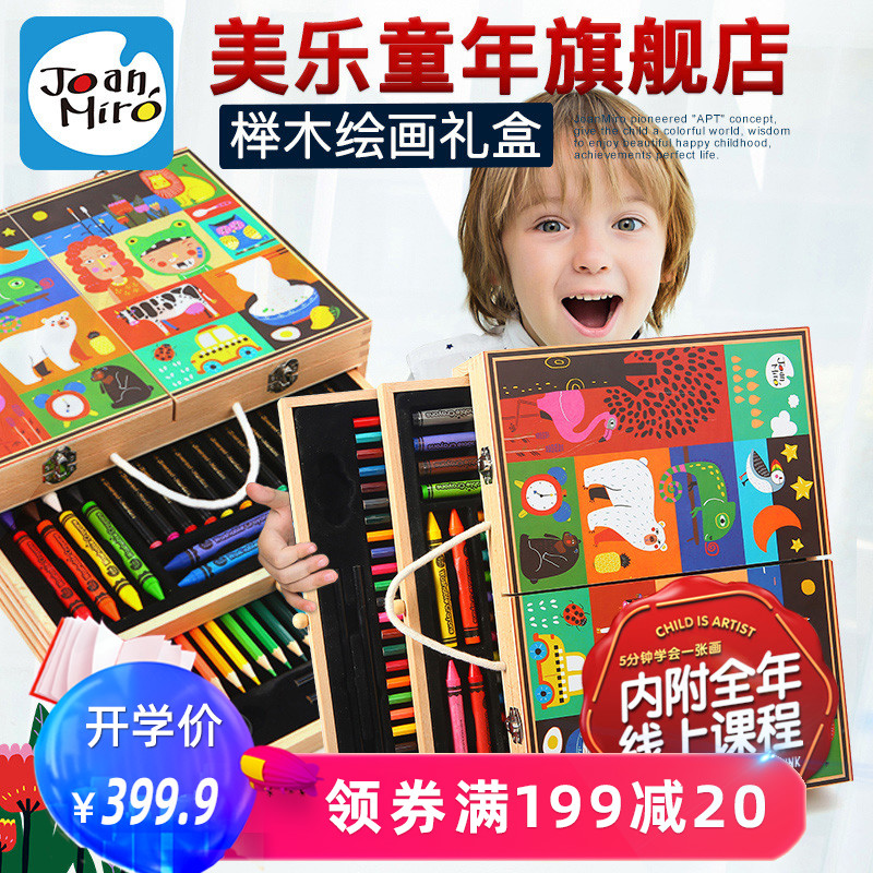 Melo Children's Painting Set Tools Necessary Crayon Watercolor Pen Artistic Supplies Painting Stationery Box for School Opening
