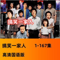 64G version of the Korean TV drama Funny Family Alias Unstoppable Highkick Rowanji