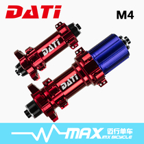 DATI M4 Lightweight Disc Brake Drum Six-hole Disc Brake Drum for Mountain Highway