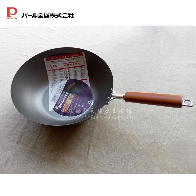日本进口珍珠生活亚光超轻钛锅GP-4纯钛家用炒锅凹凸煎锅30cm