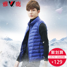 yaloo / Yalu down vest 2017 new Korean version of autumn and winter trendy thin-bottomed vest jacket men