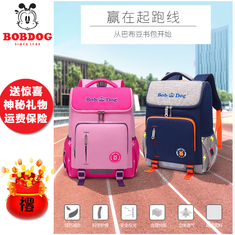 Papua Bean Girls'Backpack Primary School Boys Grade 1-3-4-6 Portable Backpack for Children with Shoulder Backpack