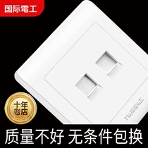 International electrician 86 wall socket panel home network cable information interface two computer phone socket