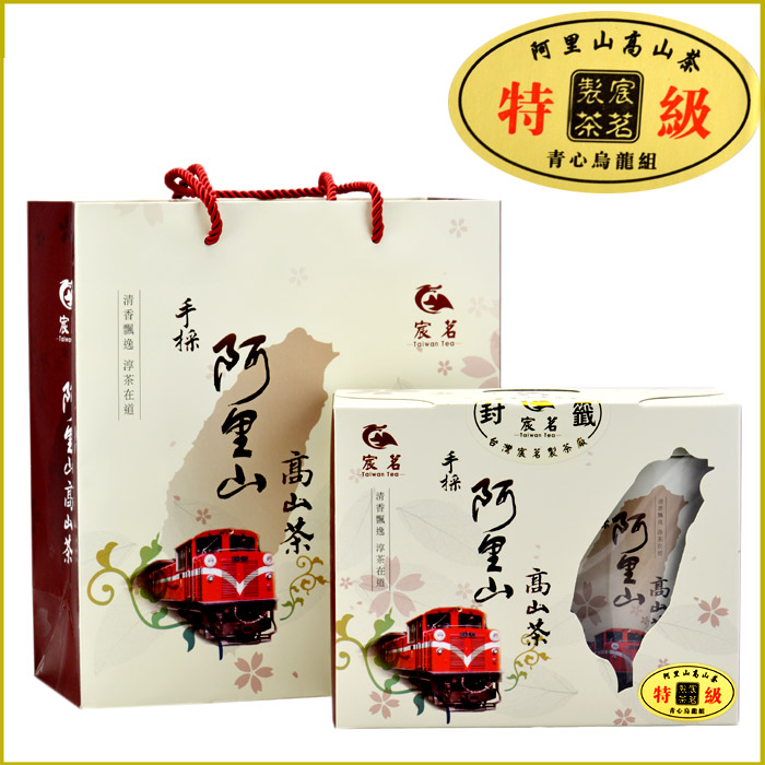 Taiwan High Mountain Tea ★ Original Alishan Tea, Hand Picking Oolong 300g/Box