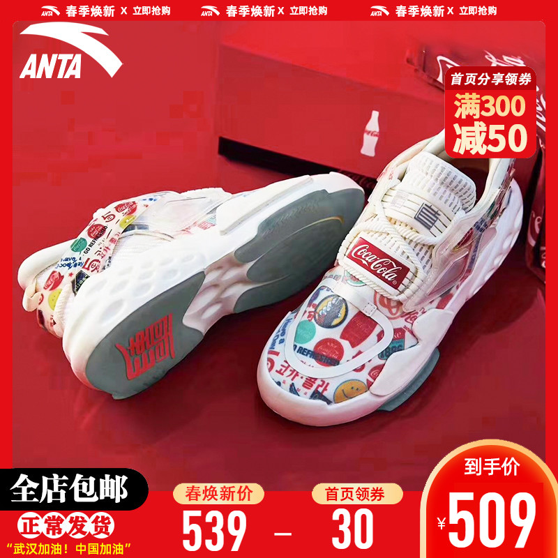 Anta Coca Cola Co branded men's shoes 2020 spring rat year limited couple casual shoes low top overbearing board shoes women