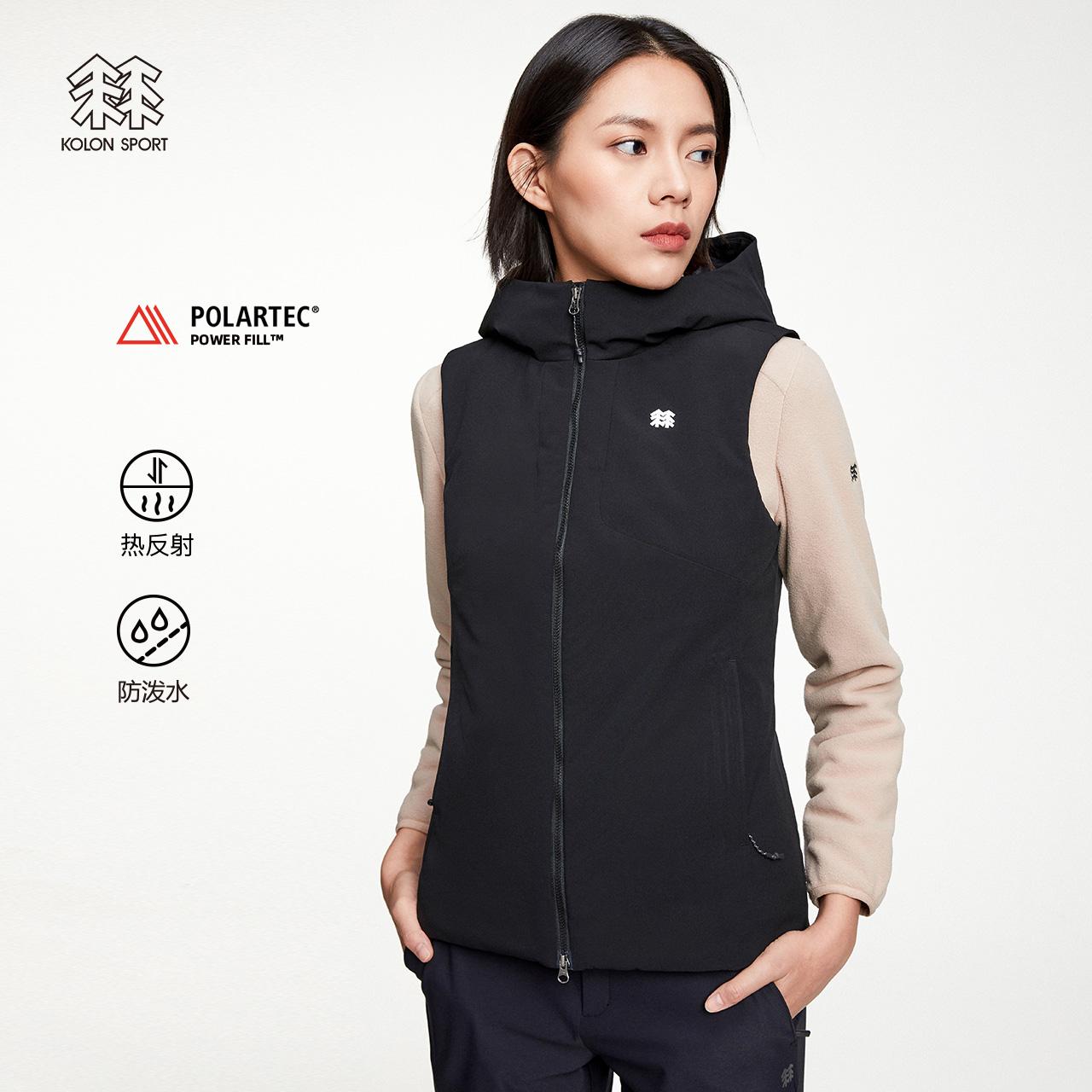 KOLONSPORT Coron womens vest anti-splash girls top warm coat windproof outdoor horse clip series
