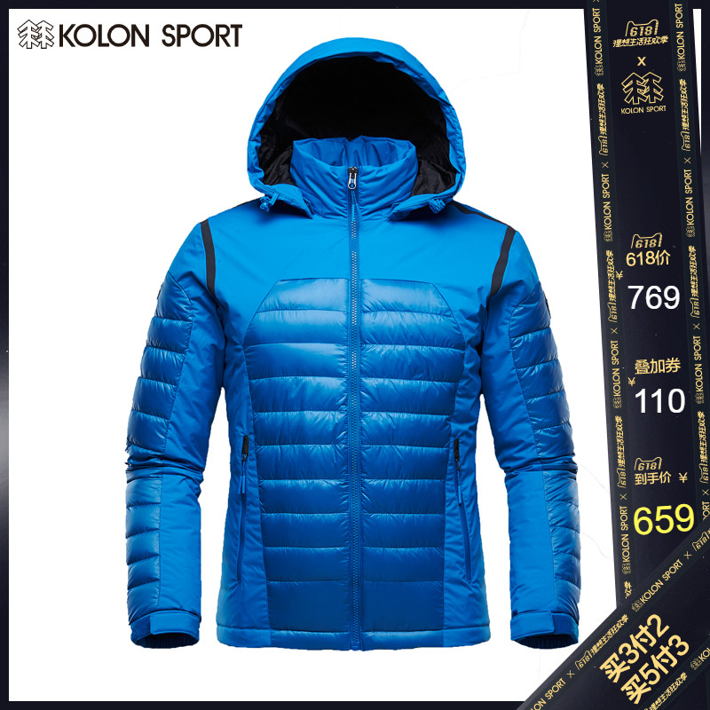 KOLONSPORT can be men's lightweight windproof warm hooded sports outdoor goose down jacket LHDW52011