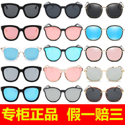 In the summer of 2017 South Korean female star moonfaced GM sunglasses sunglasses personality polarized glasses men driver mirror tide