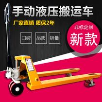 1 5 tons 2 5 tons 2 tons 3T manuel hydraulique petit manutention chariot élévateur hydraulique plateau vache chargement et déchargement main-tirer remorque