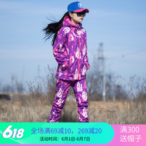 Seven Tracks Outdoor Women's Wear Wind-proof, Water-proof and Air-permeable Camouflage Cashmere Soft Shell Coat Soft Shell Trousers Suit