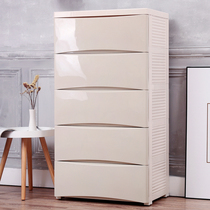 Thickened drawer-style storage cabinet plastic baby wardrobe storage cabinet baby clothes toy finishing box five cabinets