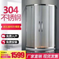Glass bathroom bathroom arc sector stainless steel door-moving tempered glass bathroom integral shower room household