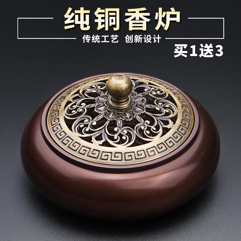 Mofan pure copper incense burner household indoor incense burner sandalwood plate incense burner purifies air for Buddha incense decoration